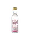 Image : Aberfalls Rhubarb And Ginger Gin 5cl